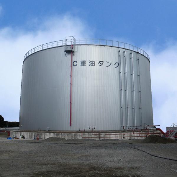 コーン・ルーフ・タンク(CRT)(C重油)