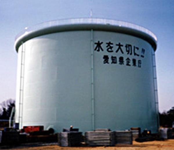 鋼製配水池(調整池)
